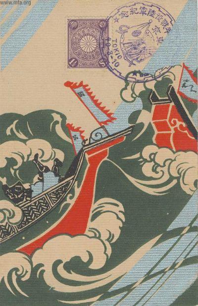 Japanese Art At The Mfa Boston Designer Daily Graphic And Web Design Blog