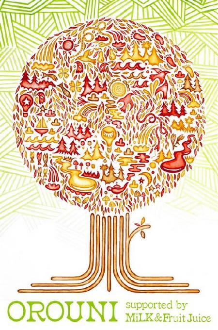 Orouni poster